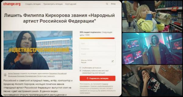 petitsiya-lishit-filippa-kirkorova-zvaniya-narodnyiy-artist (1)