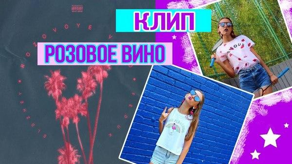 moshhneyshim sredstvom rastleniya detey 2 Мощнейшим средством растления детей являются песни с развратным содержанием