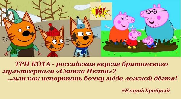 podborka iz sotssetey 2 1 Подборка из соцсетей: «Три кота», «Долой ТНТ»  и «Служу хозяину!»