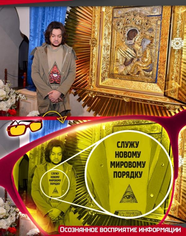 podborka iz sotssetey 2 51 Подборка из соцсетей: «Три кота», «Долой ТНТ»  и «Служу хозяину!»