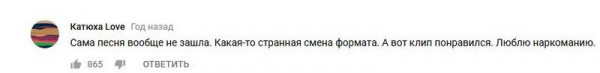 vk fest tantsuyushhie v zazerkale 5 ВК Фест: Танцующие в Зазеркалье