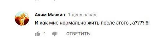 vk fest tantsuyushhie v zazerkale 8 ВК Фест: Танцующие в Зазеркалье