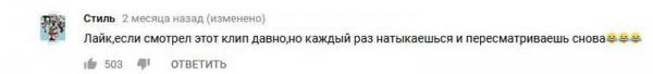vk fest tantsuyushhie v zazerkale ВК Фест: Танцующие в Зазеркалье