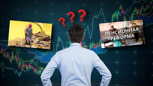 ekonomika-i-nravstvennos (1)