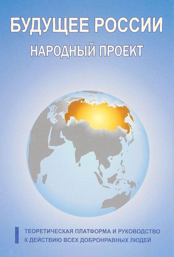ekonomika i nravstvennos Размышления социолога о ситуации в правоохранительной системе и влиянии телевидения