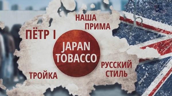 nikotinovyiy genotsid chyort iz tabakerki Никотиновый геноцид: Чёрт из табакерки