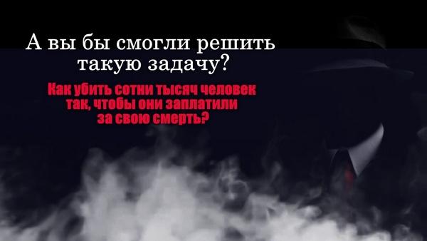 sigaretyi v filmah 3 Сигареты в фильмах: Художественный образ или пропаганда?