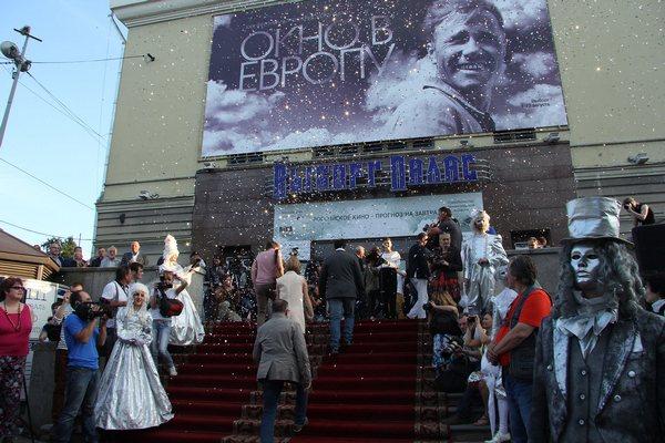 Киногеноцид: Фестиваль «Окно в Европу»
