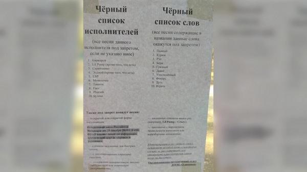 lyod tronulsya 2 Лёд тронулся: В детских лагерях начали запрещать Бузову, Тимати и Киркорова