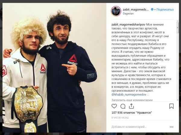 boykot egoru kridu timati 5 Дагестан подаёт пример всей России: Бойкот Егору Криду и Тимати!