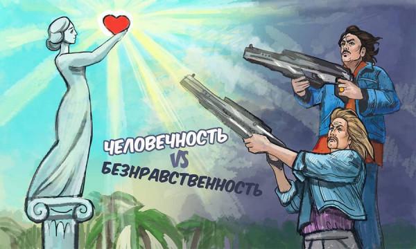 klip ibitsa kirkorova i baskova Интервью с создателем Премии «На Благо Мира» Александром Усаниным