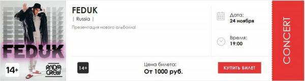 roditeli-nizhnego-novgoroda-vyistupili-protiv-amoralnyih-kontsertov (10)