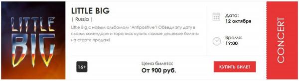 roditeli-nizhnego-novgoroda-vyistupili-protiv-amoralnyih-kontsertov (11)
