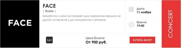 roditeli-nizhnego-novgoroda-vyistupili-protiv-amoralnyih-kontsertov (15)
