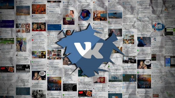 kak-sdelat-novostnuyu-lentu-vkontakte-maksimalno