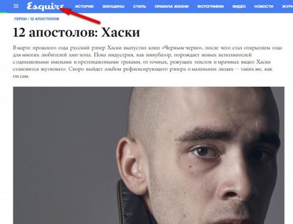 kontsert haski v tolyatti otmenil 5 В Краснодаре полиция задержала рэпера Хаски и составила протокол по трём статьям