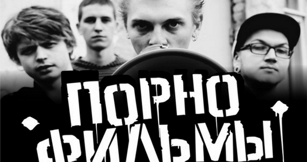 tyumen otmenit kontsertyi pevtsov Родители Тюмени требуют отменить концерты групп, воспевающих суицид и пошлость