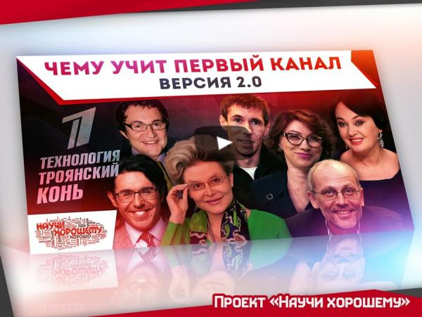 lektsiya-nauchi-horoshemu-na-roditelskom-sobranii (14)