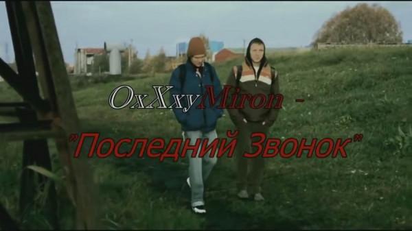 lektsiya-nauchi-horoshemu-na-roditelskom-sobranii (30)
