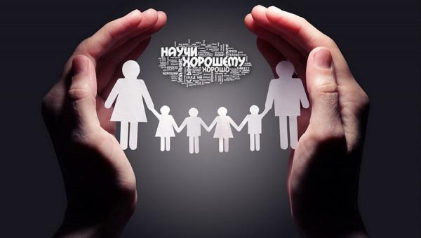 Лекция проекта «Научи хорошему» для выступления на родительском собрании