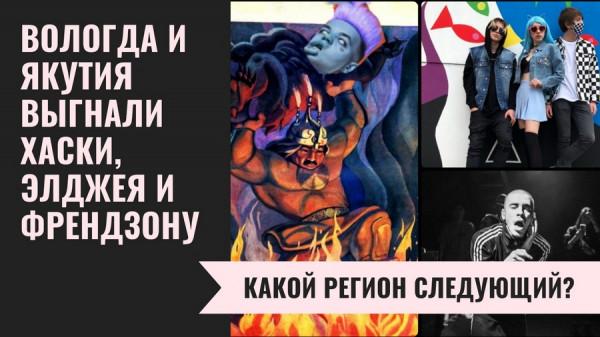 vologda-i-yakutiya-vyignali-haski-eldzheya-i-frendzonu-3