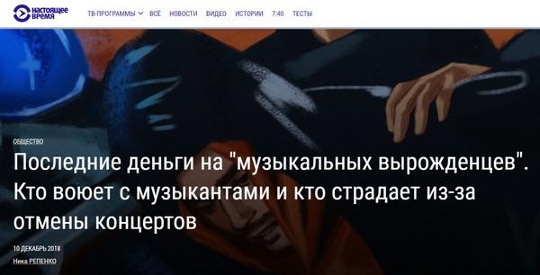 kak obelyayut amoralnyih reperov 2 Как обеляют аморальных рэперов: О манипуляции сознанием через СМИ