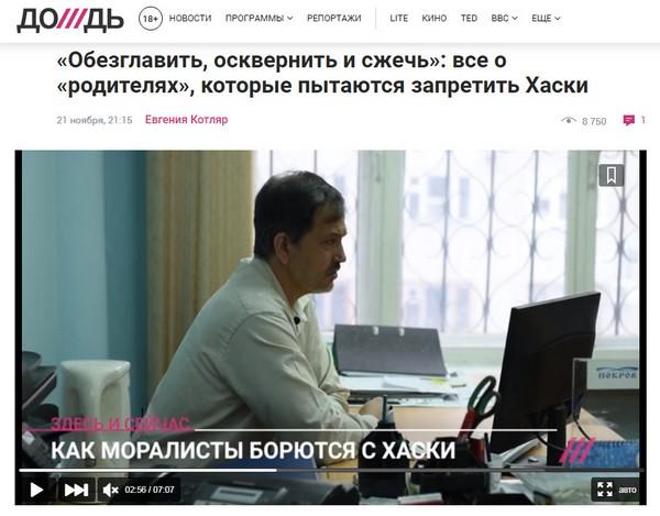 kak obelyayut amoralnyih reperov 3 Как обеляют аморальных рэперов: О манипуляции сознанием через СМИ