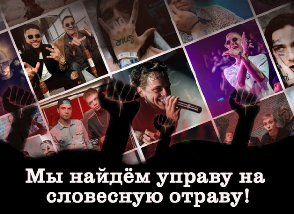 v putin o reperah iskusstvo ne dolzhno potakat nizmennyim motivam 4 В Липецке десантники и ветераны выступили против концерта Егора Крида