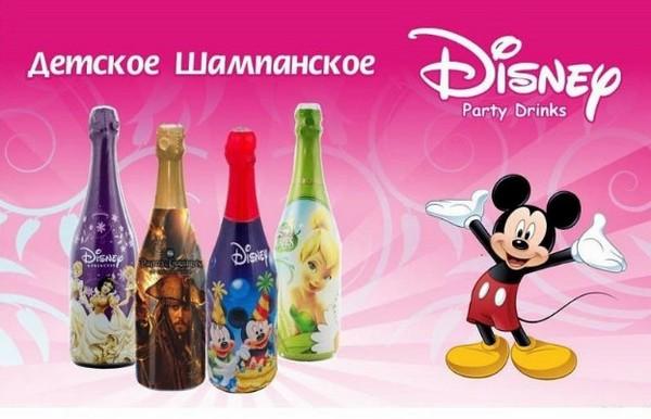 Детское шампанское: Приобщаем детей к алкогольным традициям