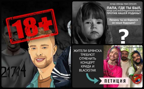 kto-zastupitsya-za-bednyih-reperov (9)