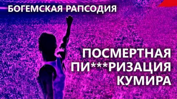 podborka iz sotssetey 3 2 Подборка из соцсетей: Откровения телеведущих, обращение к Симоньян и Богемская рапсодия