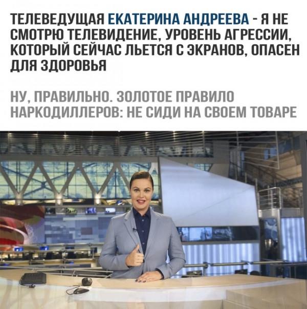 podborka iz sotssetey 3 Подборка из соцсетей: Откровения телеведущих, обращение к Симоньян и Богемская рапсодия