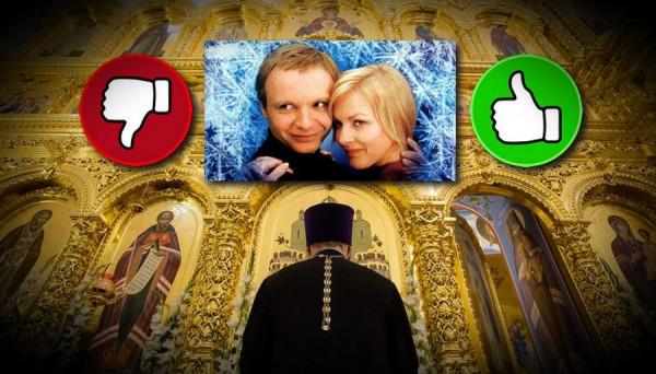 РПЦ спорит о фильме «Ирония судьбы», а ответ-то прост...