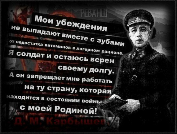 Канал ТНТ посмеялся над смертью генерала Карбышева. Пора отвечать за «шутки»?