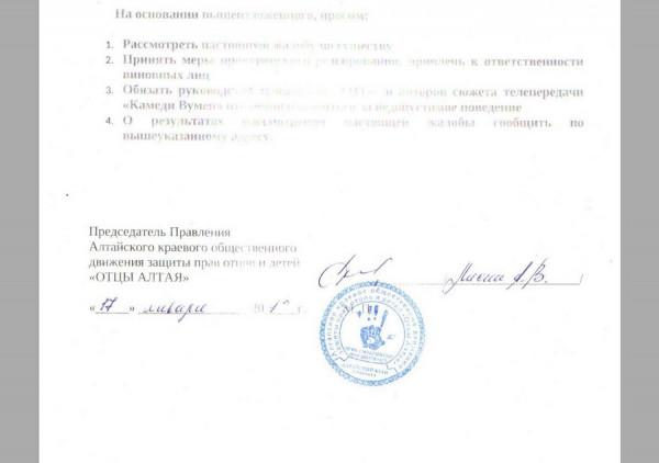 tnt pora otvechat za shutki 5 2 Канал ТНТ посмеялся над смертью генерала Карбышева. Пора отвечать за «шутки»?