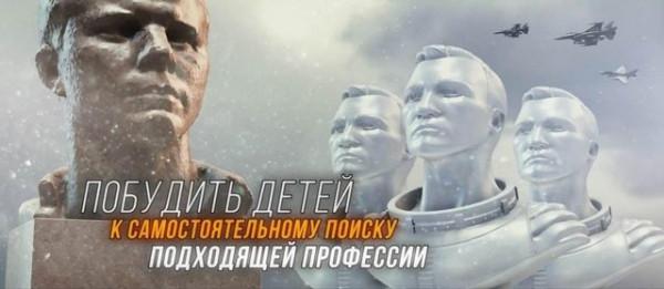 grazhdanin rossii silnaya lichnost 2 Серия образовательных и воспитательных фильмов «Гражданин России – сильная личность»