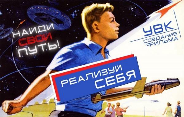 Серия образовательных и воспитательных фильмов «Гражданин России – сильная личность»