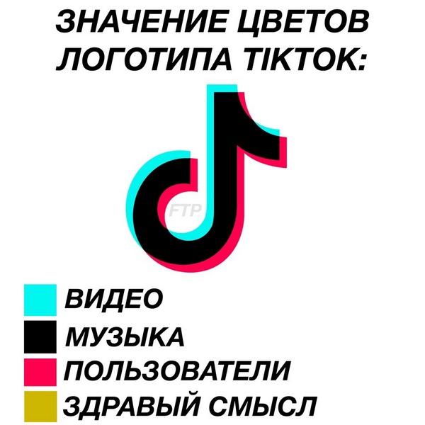 podborka iz sotssetey 4 11 Подборка из соцсетей: Суд против ТНТ, приложение TikTok и безопасность детей