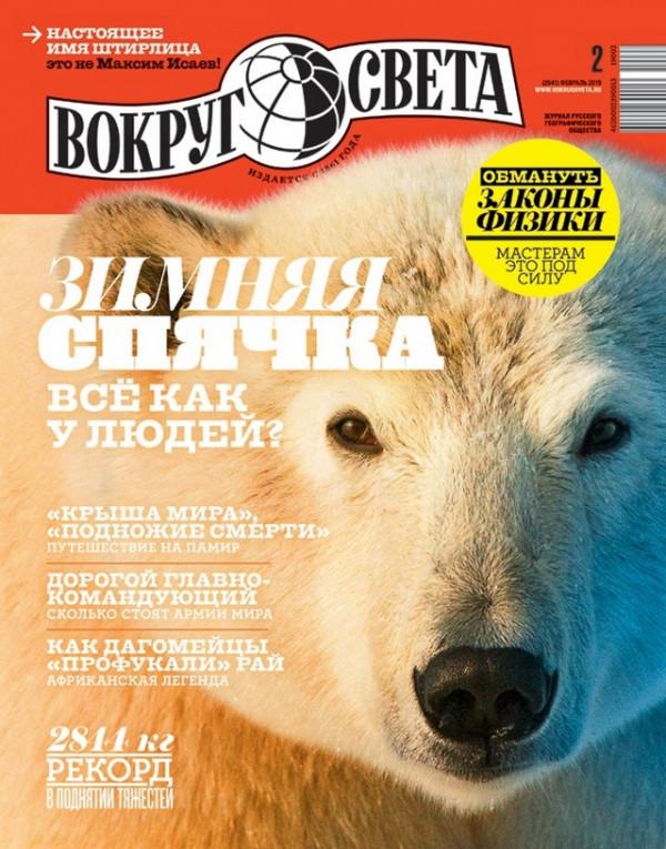 podborka iz sotssetey 4 5 Подборка из соцсетей: Суд против ТНТ, приложение TikTok и безопасность детей