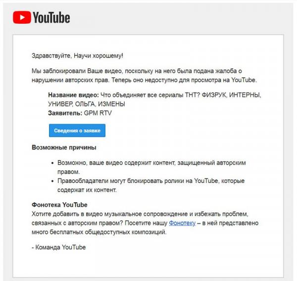 tsenzura gazprom media i tnt pyitayutsya spryatat sledyi 1 Цензура: Газпром медиа и ТНТ пытаются спрятать следы своей деструктивной деятельности