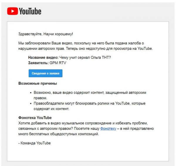 tsenzura gazprom media i tnt pyitayutsya spryatat sledyi 2 Цензура: Газпром медиа и ТНТ пытаются спрятать следы своей деструктивной деятельности