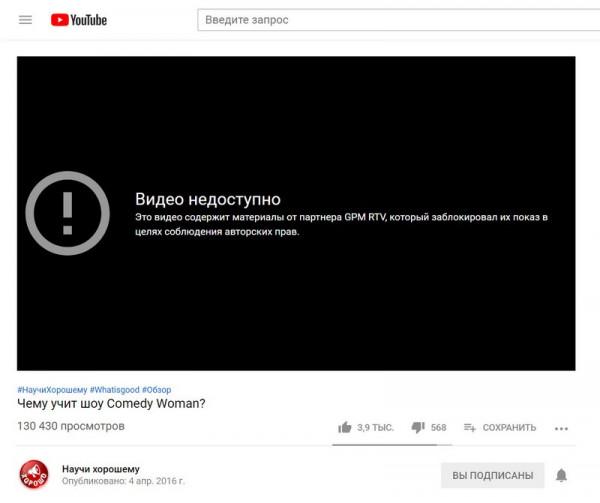tsenzura gazprom media i tnt pyitayutsya spryatat sledyi 3 Цензура: Газпром медиа и ТНТ пытаются спрятать следы своей деструктивной деятельности