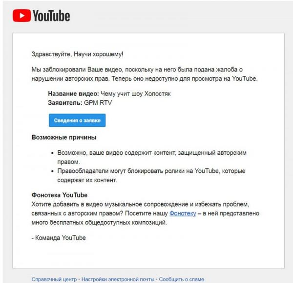 tsenzura gazprom media i tnt pyitayutsya spryatat sledyi 4 Цензура: Газпром медиа и ТНТ пытаются спрятать следы своей деструктивной деятельности