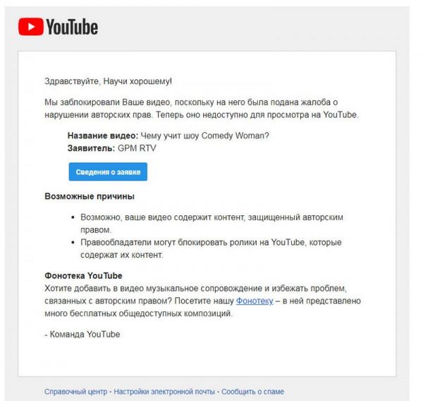 tsenzura gazprom media i tnt pyitayutsya spryatat sledyi 5 Цензура: Газпром медиа и ТНТ пытаются спрятать следы своей деструктивной деятельности