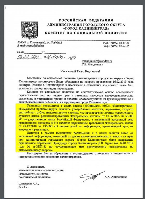 v-lipetsk-vyistupili-protiv-krida (1)