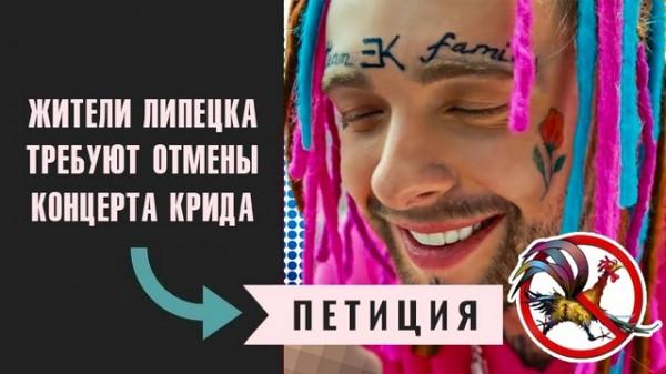 v-lipetsk-vyistupili-protiv-krida (2)