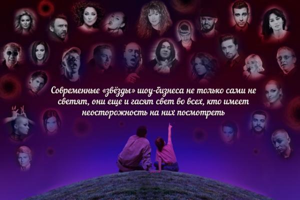 v-lipetsk-vyistupili-protiv-krida (9)