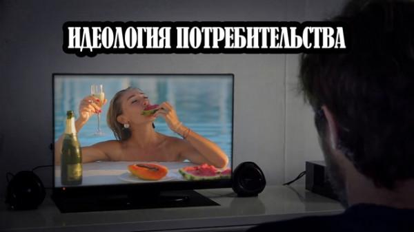 oryol i reshka gimn potrebitelstvu 2 Передача «Орёл и Решка»   гимн потребительству