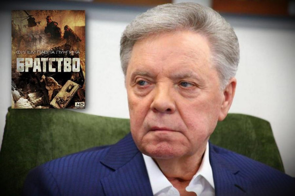 Генерал Борис Громов: Фильм Лунгина «Братство» - это пропаганда русофобии и терроризма