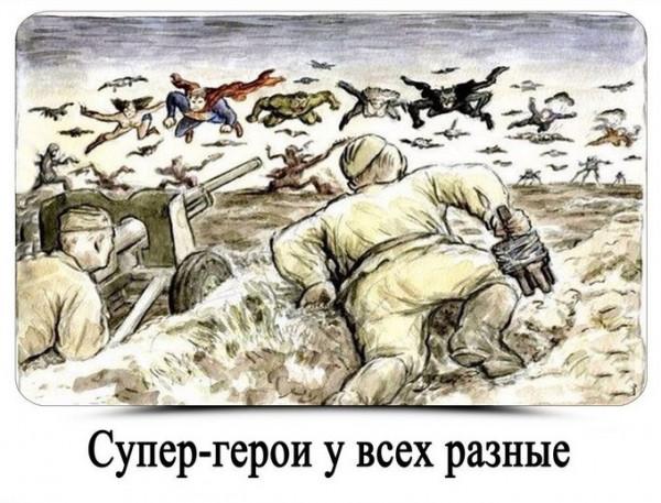 dlya chego vnedryaetsya kult supergeroya 3 С какой целью в сознание людей внедряется культ супергероя?